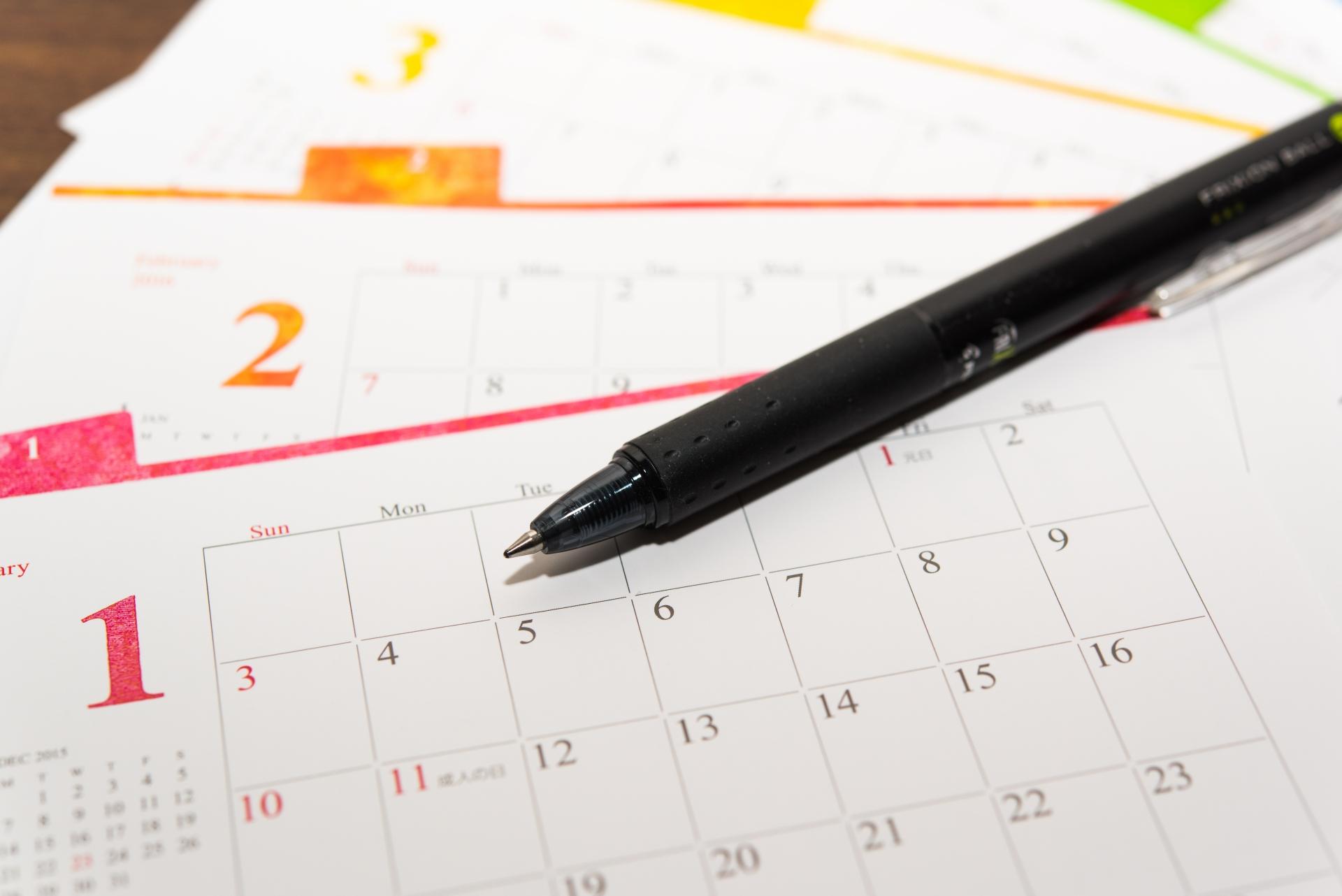 年間休日数と連休があるかどうかは必ずチェックしておきましょう
