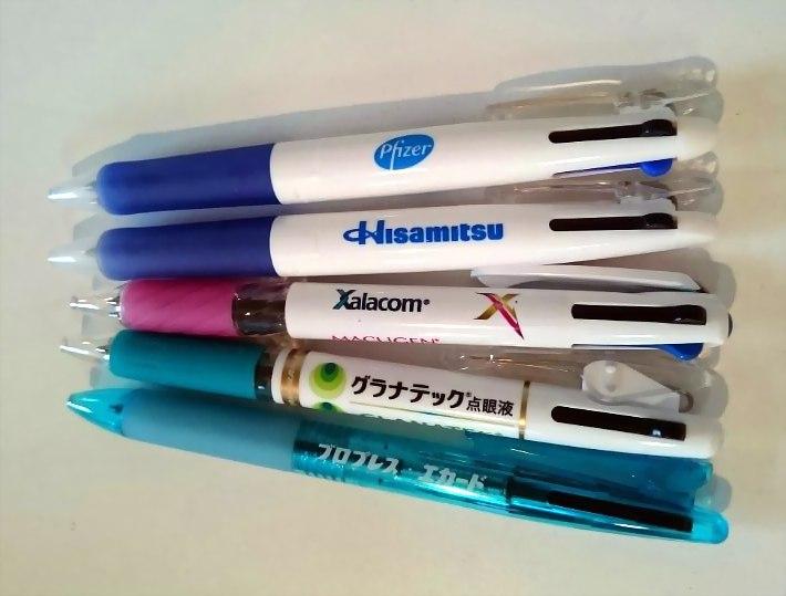 製薬会社からもらったボールペンが使いやすい